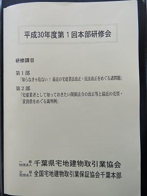 Simg_4243
